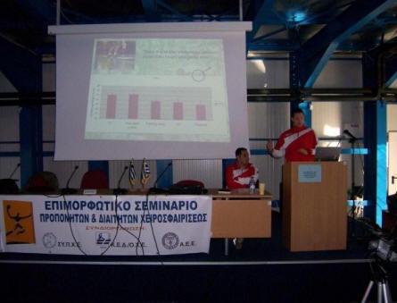 Thessaloniki 01.2007 (11)